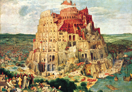 Wooden Jigsaw Puzzle - Tower of Babel - 250 Pieces